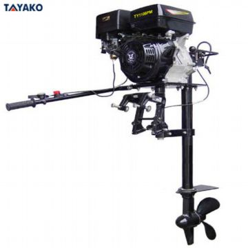 Outboard Motors Electric Start Used Outboard Motors For Sale