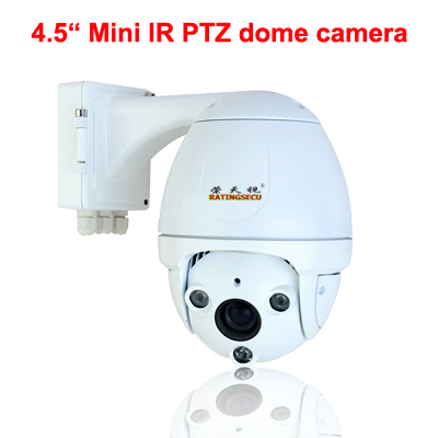 Analog Home Security Video Surveillance Camera Mini IR PTZ Camera