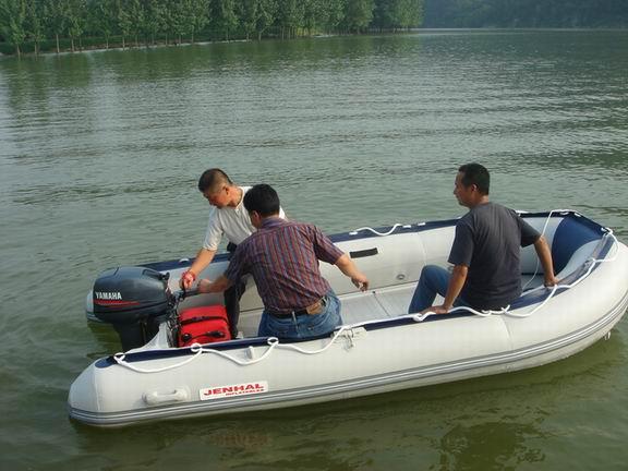 Qingdao Jenhal Boat Co Ltd