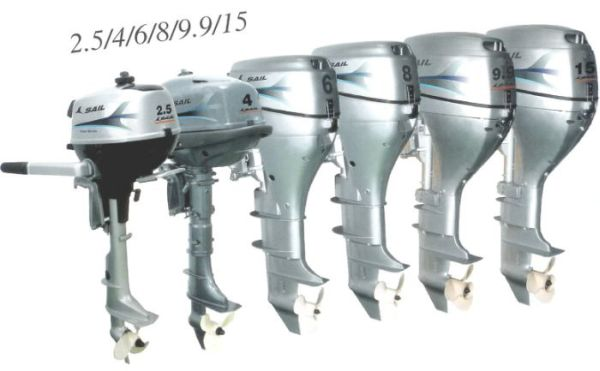 Chinese Outboard Motors : Productsdirect china ltd